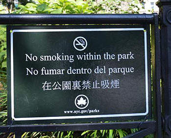 No Smoking in New York City Parks